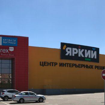 Остекленный фасад, фото с готового объекта 6