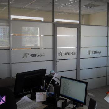 Офисная алюминиевая перегородка с остеклением