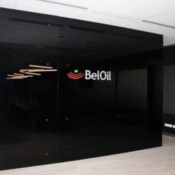 Черная декоративная перегородка для зонирования Beloil