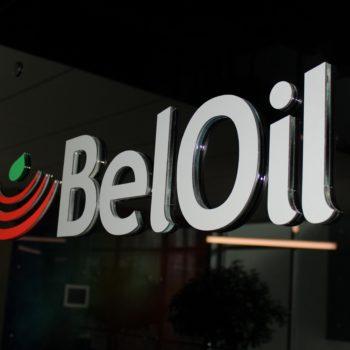 BelOil - логотип