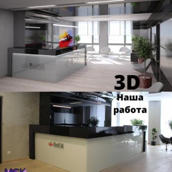 Спроектированная и изготовленная стойка-ресепшн